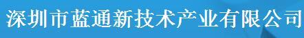 蓝通显示屏招商加盟