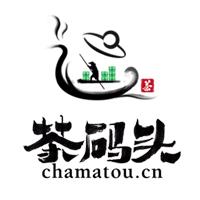 茶码头智慧茶楼管理系统招商