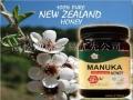 清松蜂蜜招商加盟
