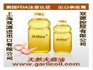 atlas调味品招商加盟