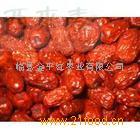 金平红枣招商加盟