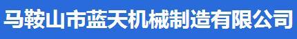 蓝天机械纺织机械招商加盟