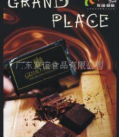 大广场巧克力招商加盟