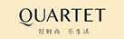 QUARTET四重奏鞋包集合店招商
