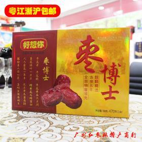 红枣林红枣招商加盟