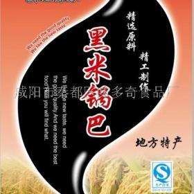 米喜米乐食品招商加盟
