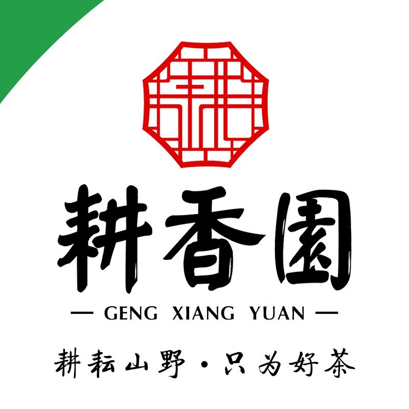 耕香园茶业招商加盟