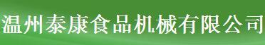 泰康食品机械招商加盟