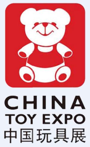 上海玩具展招商