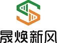 晟焕新风空气净化产品全国县区市招商加盟