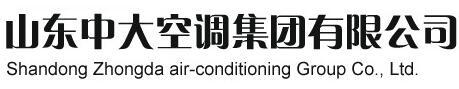 中大空调设备招商加盟