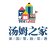 湯姆之家少兒英語加盟