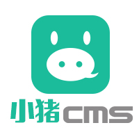 小猪CMS微信第三方服务商招商