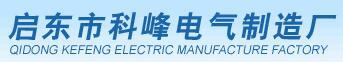 科峰开关电源招商加盟