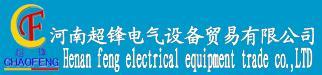 超锋高频炉招商加盟