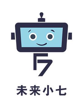 未来小七儿童机器人加盟