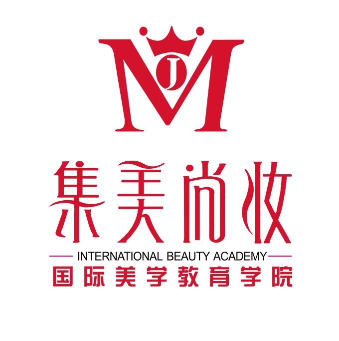 佛山集美尚妆化妆培训学校招商加盟