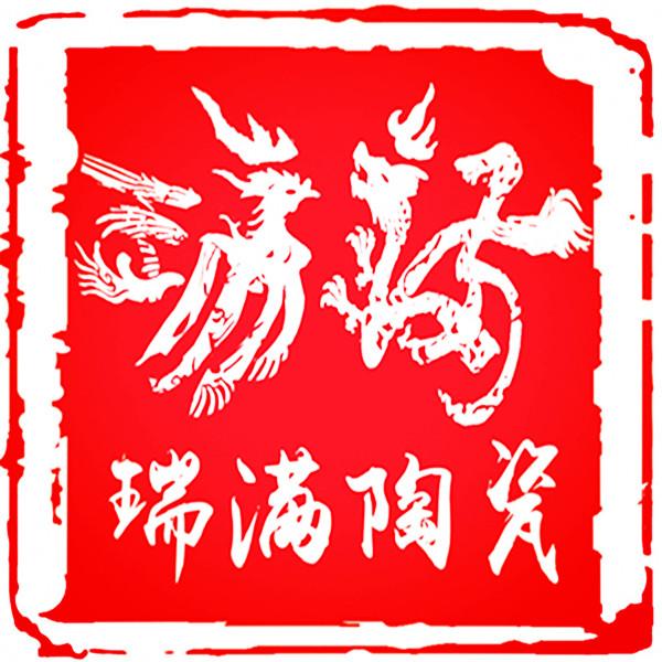 景德镇瑞满陶瓷经销