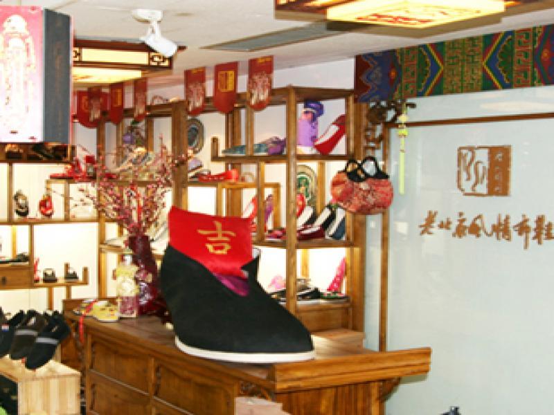 唐人胡同老北京风情布鞋招商加盟