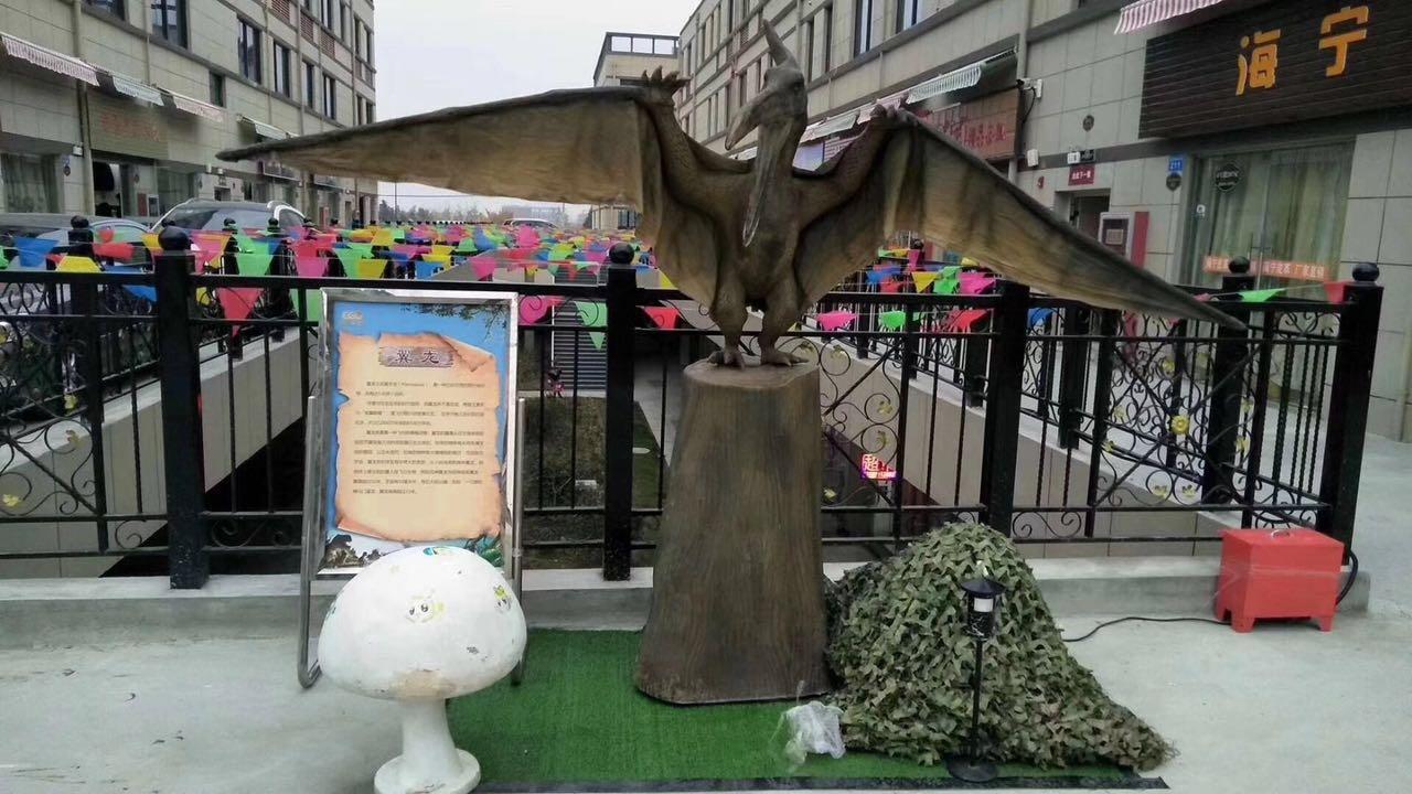 南京乾璟恐龍合作加盟