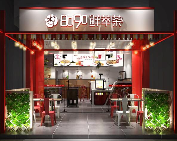 8090鲜萃茶招商加盟