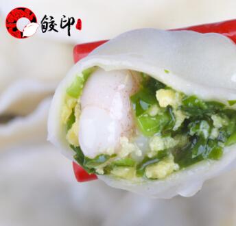 饺印手工水饺招商加盟