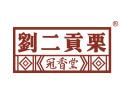 刘二贡栗休闲食品加盟
