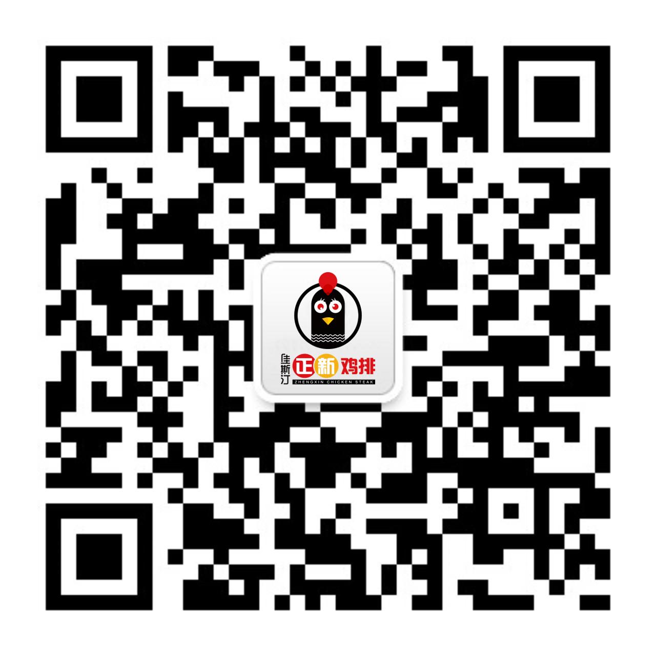 南京佳斯汀正新鸡排加盟品牌项目介绍
