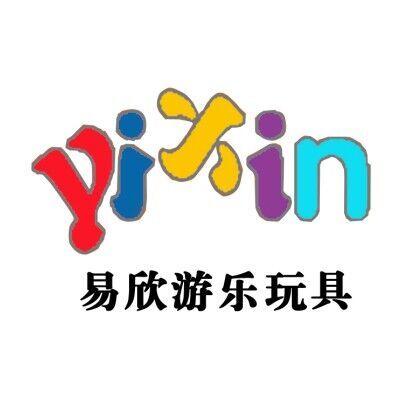 郑州玩具厂招经销商玩具厂加盟