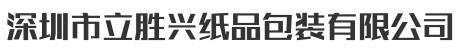 立胜兴茶叶盒招商加盟