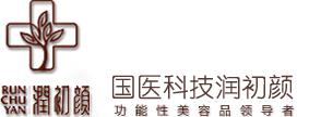 润初颜祛痘祛斑化妆品加盟