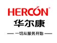 HERCON华尔康净水器加盟