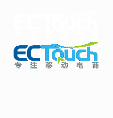 ECTouch微商城