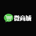微商城 微信商城服务平台
