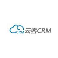 云客CRM客户关系管理系统