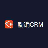 南通励销CRM