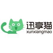 迅享猫O2O技术服务平台