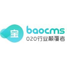 BAOCMS O2O生活系统