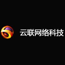云联O2O云平台