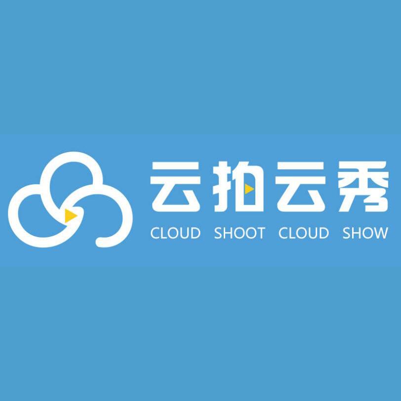 云拍云秀短视频拍摄制作共享平台