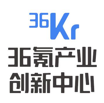 36氪产业创新中心项目