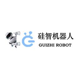 硅智服务机器人