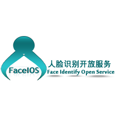 FaceIOS人脸识别云平台