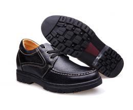 菱光增高鞋招商加盟