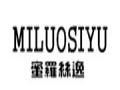 MILUOSIYU羽绒服加盟