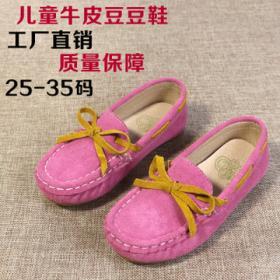 慕葵童鞋招商加盟