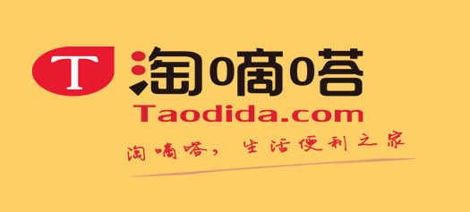 淘嘀嗒连锁便利店加盟