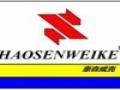 豪森威克服装招商加盟