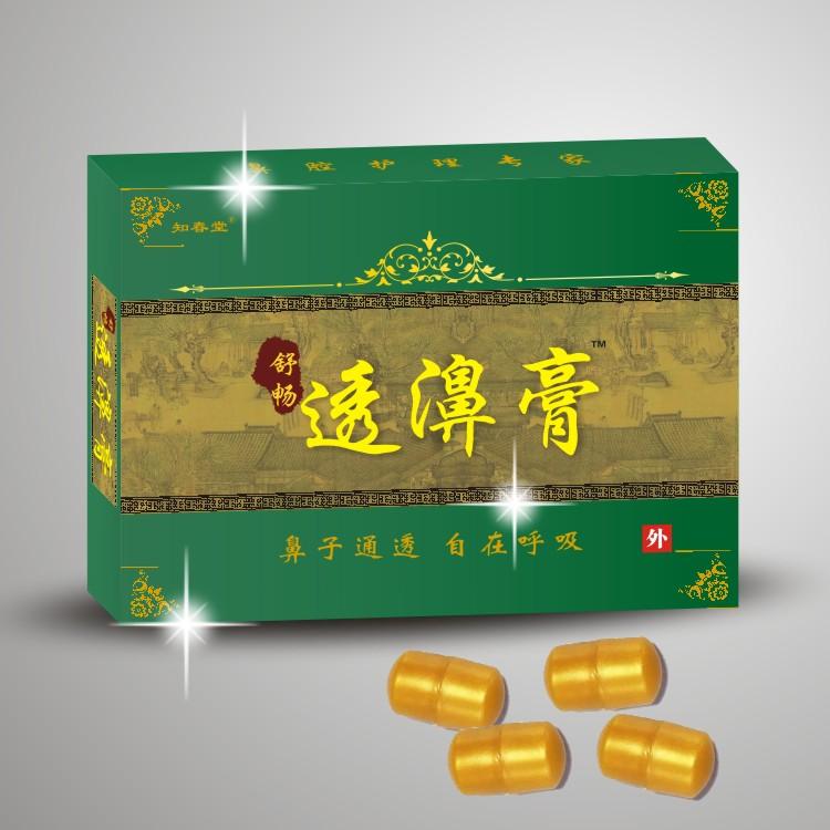 舒畅透濞膏+鼻炎膏+微信招商/加盟