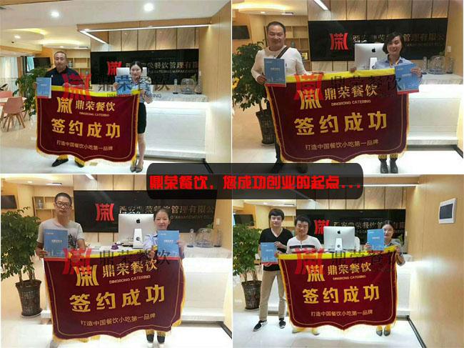 川香奇香砂锅加盟连锁机构